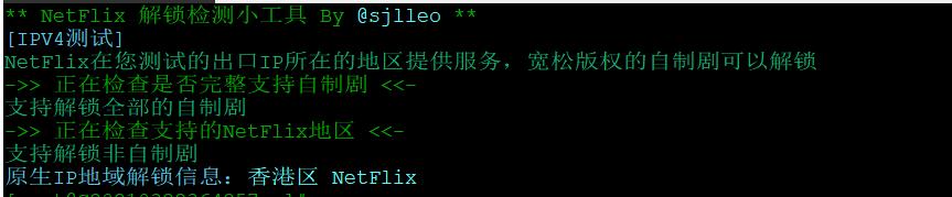 月神科技:香港沙田CN2 GIA,弹性配置,1核/1G/10M/40GSSD/500G,30元/月起,300元/年起,附测评