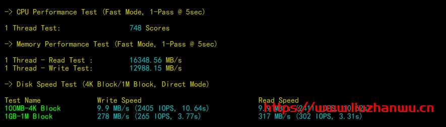 六六云:洛杉矶Cera,三网强制AS4837,1核/512M/15G SSD/2T流量/年付200元,附测评数据