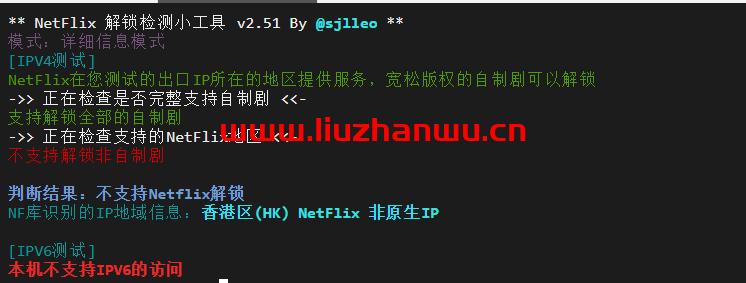 数脉科技:香港华为云专线,月付315元,附简单测评
